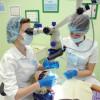 Микроскопы стоматологические