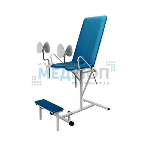 Кресло гинекологическое КГ-1МЕ   Кресла гинекологические