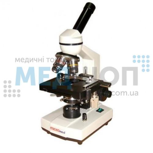Микроскоп биологический MICROmed XS-2610 | Микроскопы