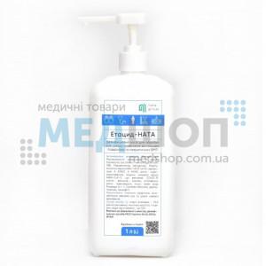 Этацид – НАТА (Ethaside–NATA) 1 литр