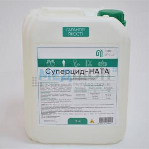 Дезинфицирующее средство Суперцид-НАТА канистра