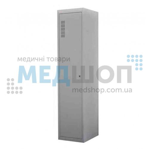 Шкаф для халатов медицинский одностворчатый ШХМ-1 | Шкафы