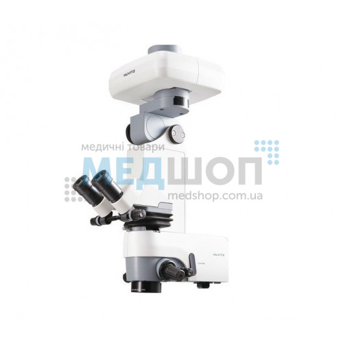 Микроскоп хирургический офтальмологический Huvitz HOM-700 | Микроскопы хирургические офтальмологические