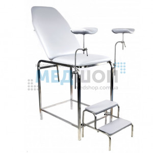 Кресло гинекологическое CGTB-NATA SL