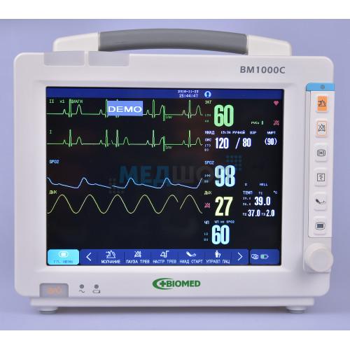 Купить Модульный монитор пациента ВМ1000С - широкий ассортимент в категории Мониторы пациента   Прикроватные мониторы