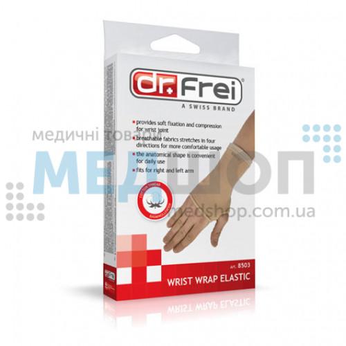 Эластичный бандаж на лучезапястный сустав №8503 - Средства реабилитации