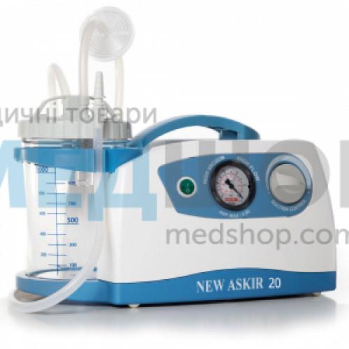 Портативный медицинский аспиратор NEW ASKIR 20 | Отсасыватели хирургические