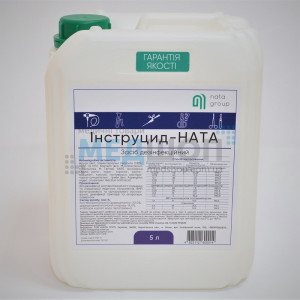 Средство для дезинфекции медицинского инструмента Инструцид-НАТА канистра