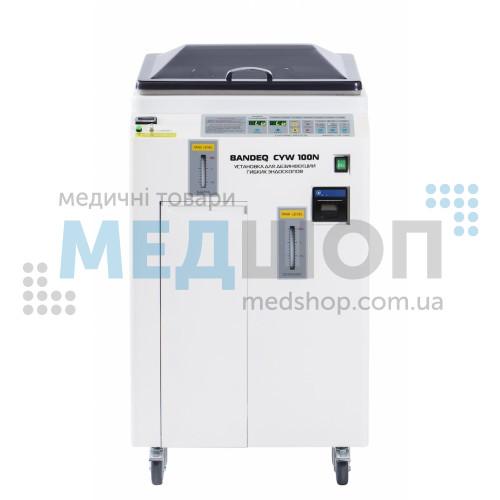 Автоматическая мойка гибких эндоскопов CYW – 100