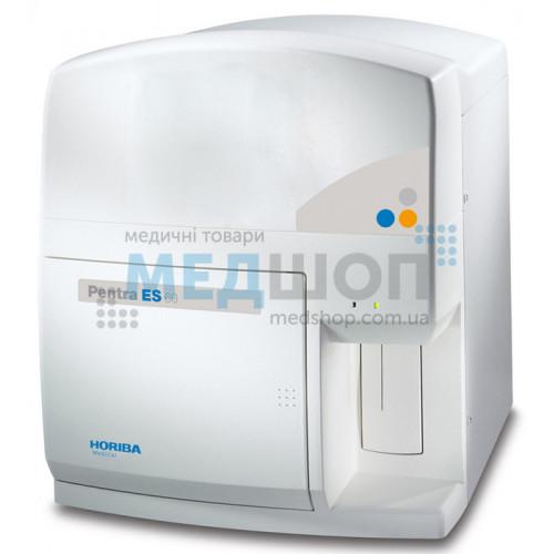 Гематологический автоматический анализатор ABX Pentra ES 60 | Гематологические анализаторы