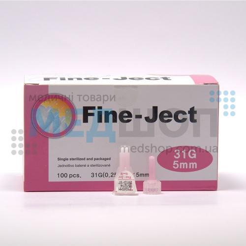 Инсулиновые иголки Fine Ject (Файн Джект) 5 мм - Иглы для инсулиновых шприц ручек