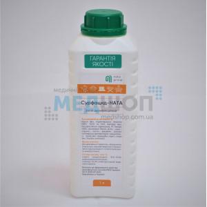 Концентрированное средство для дезинфекции Сурфацид-НАТА 1 литр