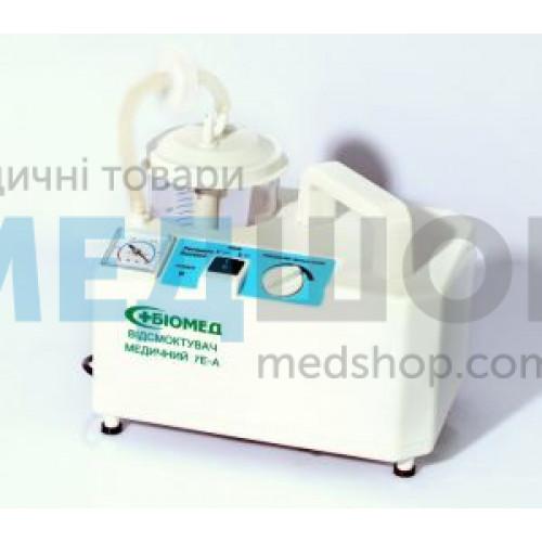 Отсасыватель медицинский 7Е-А | Отсасыватели хирургические