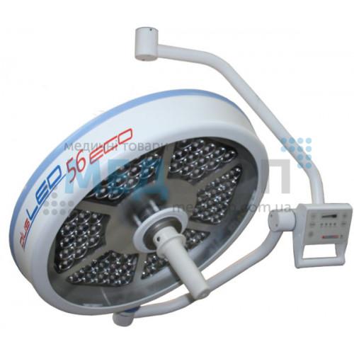 Светильник операционный Klaromed plusLED 56 ECO (потолочный) | Светильники потолочные