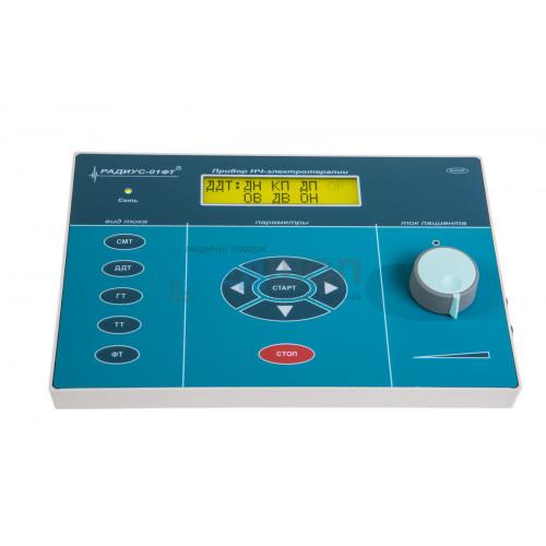 Радиус-01 ФТ | Электротерапия