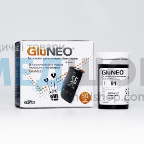 Тест полоски GluNeo (ГлюНео) 50 шт. - Глюкометры и расходные материалы