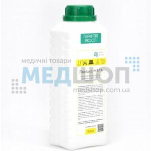 Перицид-НАТА (Pericide - NATA) 1 литр