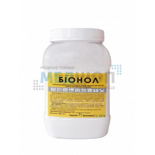 Бионол - Дезинфекция | Стерилизация