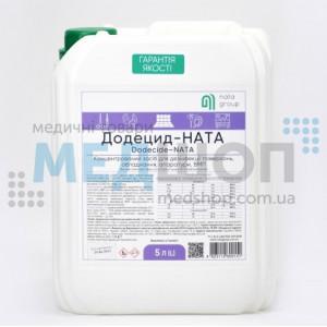 Додецид – НАТА (Dodecide – NATA) 5 литров