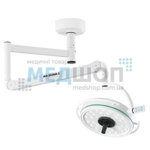 Светильник операционный LED светодиодный KD-2036D-2