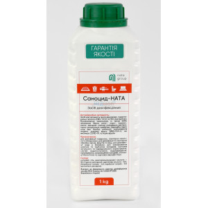 Таблетированное хлорное средство Саноцид-НАТА 1 кг