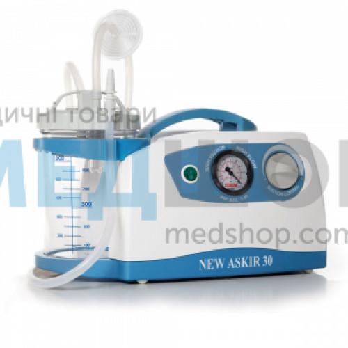 Портативный медицинский аспиратор NEW ASKIR 30 | Отсасыватели хирургические