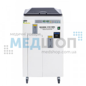 Автоматическая машина для мойки и дезинфекции гибких эндоскопов CYW – 100