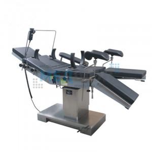 Стол операционный DL-01A-1