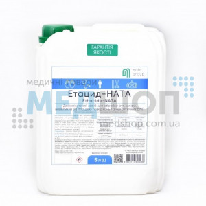 Этацид – НАТА (Ethaside–NATA) 5 литров
