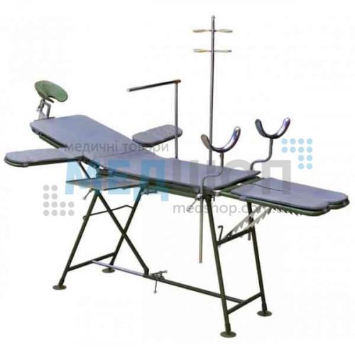 Стол операционный полевой СОП | Столы медицинские