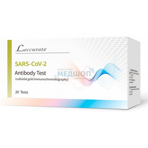Купить Тест на антитела к вирусу SARS-CoV-2 - широкий ассортимент в категории Экспресс тесты