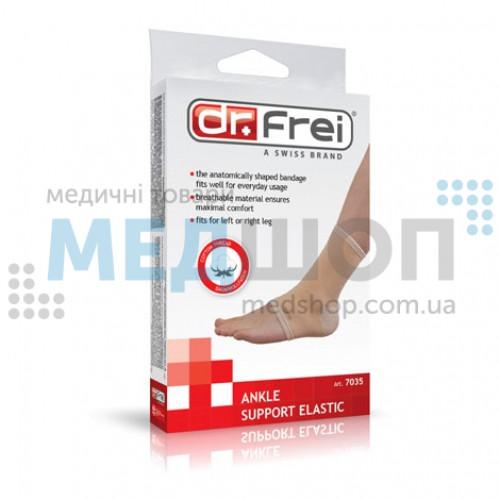 Эластичный бандаж на голеностопный сустав № 7035 - Средства реабилитации