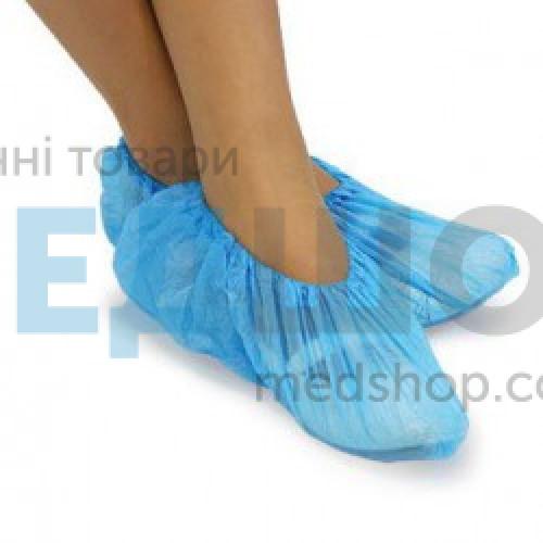Бахилы ЛАЙТ синие навалом - Санитарно - гигиеническая одежда