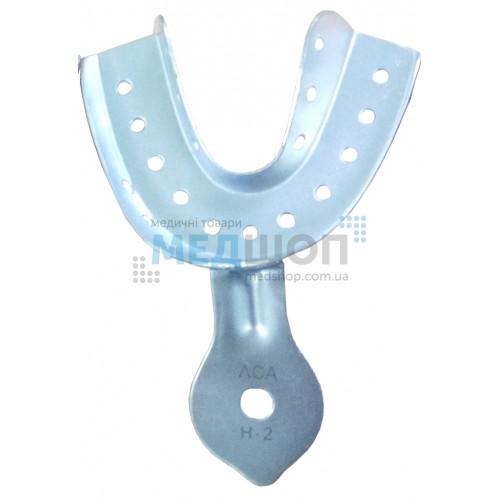Купить Ложка оттискная стоматологическая для нижней челюсти № 2 - широкий ассортимент в категории Ложки