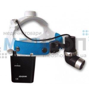 Медицинский налобный осветитель JD2000I LED