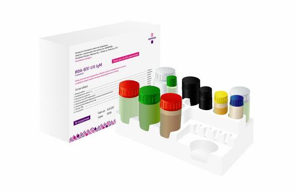 Тест-системы ИФА на сайте Medshop ☣️