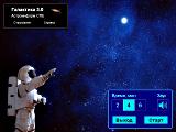 "Игра ""Галактика 3"". Из набора игр ""Плеоптика 3"""